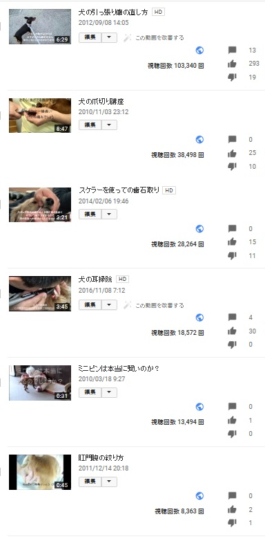 coffee_logo_youtube7 - コピー (3).jpg