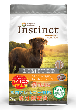 Instinct-Limited-Ingredient-Diet-Turkey_0-small[1].png