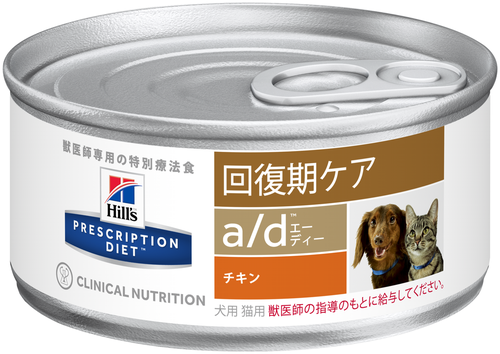 pd-ad-canine-feline-canned-productShot_500.png.rendition.1920.1920[1].png